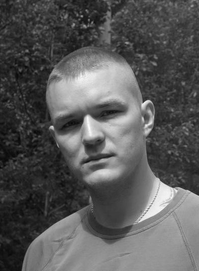 Александр Кострыкин, 28 сентября 1987, Обнинск, id23860077