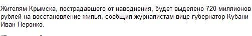 http://cs402419.userapi.com/v402419865/13ee/uAD1RobEMCs.jpg