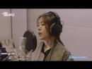 Териус позади меня OST Part 2 Suran Dazzling