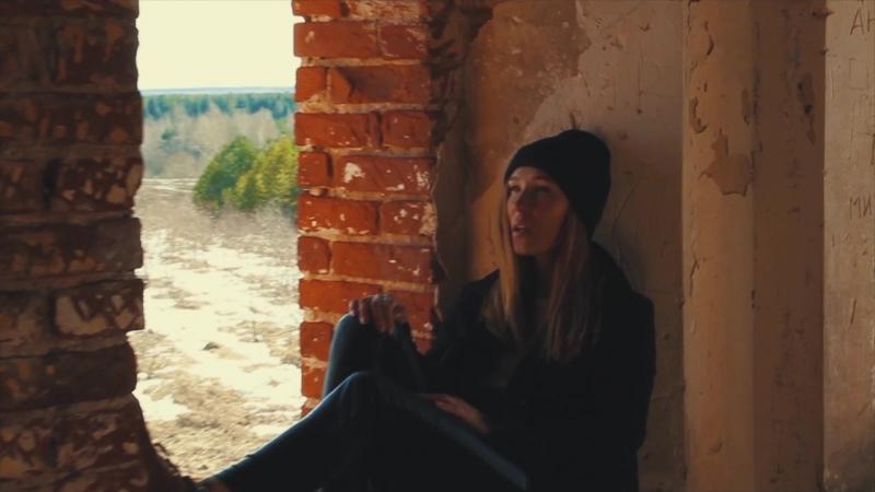 TORA Как на войне Агата Кристи cover