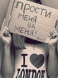 Милена Сербиева, 1 июня , Москва, id29185847