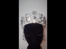 Хрустальная корона. Ручная работа.