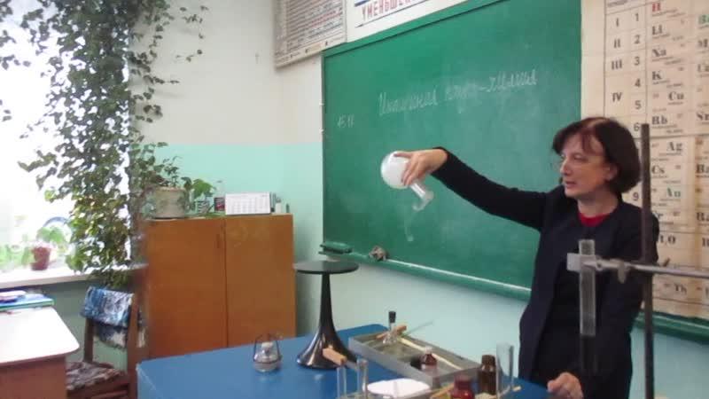 И снова занимательные химические опыты...Марина Алексеевна продолжает нас приятно удивлять возможностями ХИМИИ....