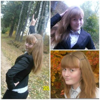 Полина Полежаева, 9 августа , Калашниково, id145495251