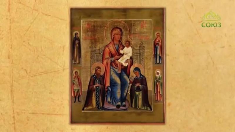 3 мая. Кипрская икона Божией Матери