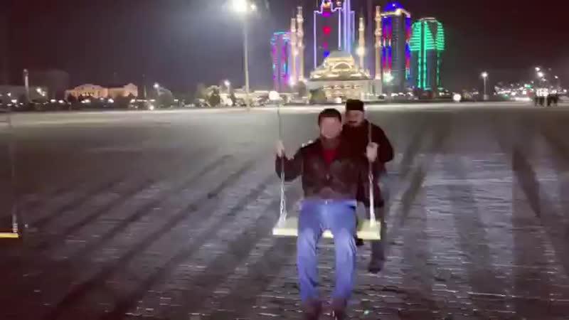 Эксклюзив Кадыров на качелях