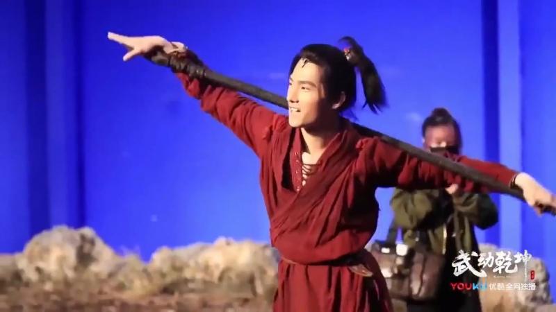 """Yang Yang Drama """"Martial Universe"""""""