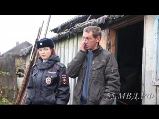 Сотрудники полиции провели на территории региона операцию «Правопорядок-улица»