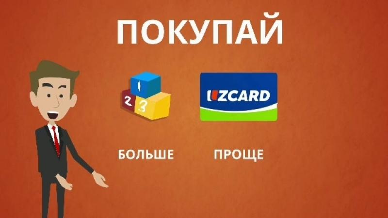 Bifmax - крупнейший интернет - аукцион в Узбекистане