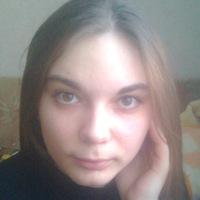 Юлия Брызгалина