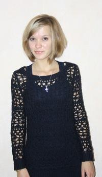 Катеринка Нечеевна