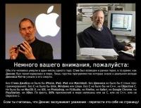 Игорь Тюмереков, 28 июня 1973, Абакан, id90845188