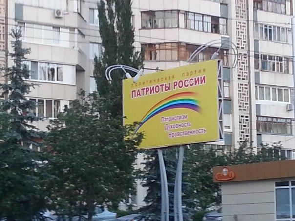 Кремль признал, что содержит Патриарха Кирилла - Цензор.НЕТ 4628