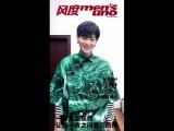 [VIDEO] 180409 Tao Weishi Update: Появился милый я, хахахаха
