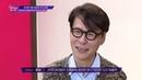 [선공개] 기쁘다 윙이 오셨네~! 역대급 파격적인 무대!