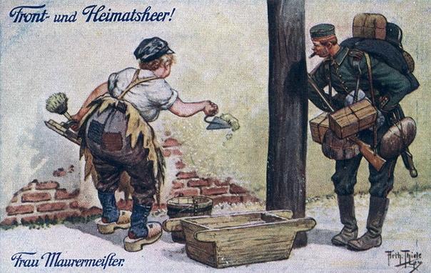 Серия почтовых карточек, нарисованная немецким художником Артуром Тиле, название которой можно перевести как «Армия на фронте и армия в тылу