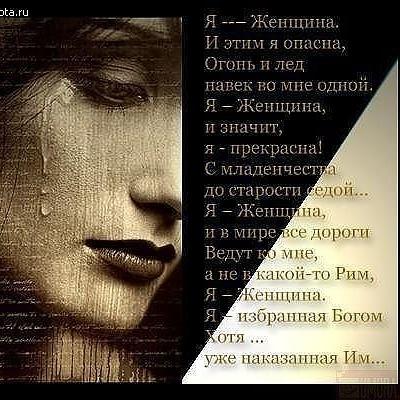 Любовь Квасова, 28 марта , Москва, id61378182