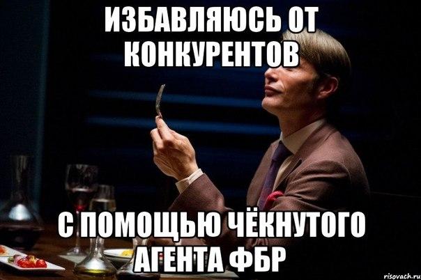 https://pp.vk.me/c424817/v424817759/1366/Kh_alsTuCU4.jpg