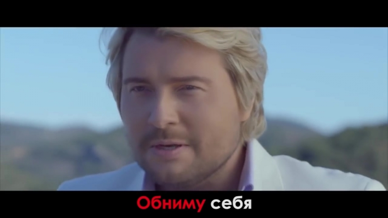 Николай Басков - Обниму тебя (пародия)