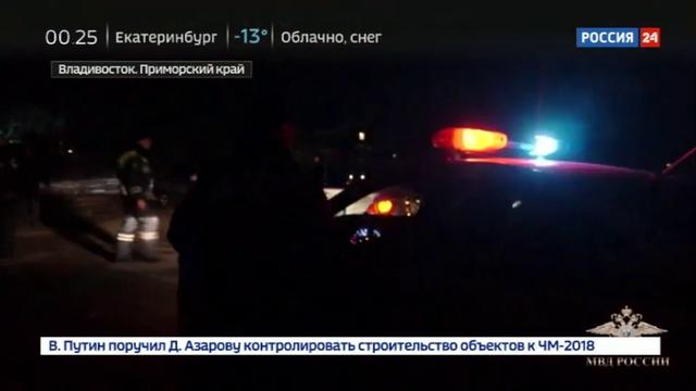 Новости на Россия 24 • 8 марта: как армия и полиция в России поздравляют женщин