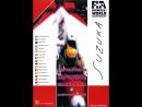 F1 1993 15 Гран При Японии гонка