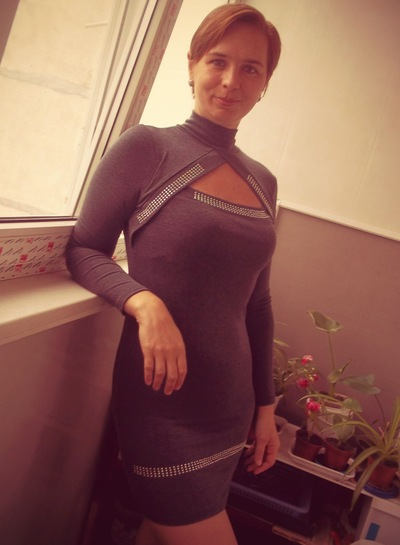 Елена Абросимова, 18 июля 1981, Одесса, id119514798