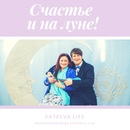 Наталья Фатеева фото #42