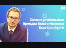 Андрей Дворников Номинант на премию Герой города