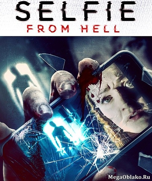 Селфи из ада / Selfie from Hell (2018/WEB-DL/WEB-DLRip)