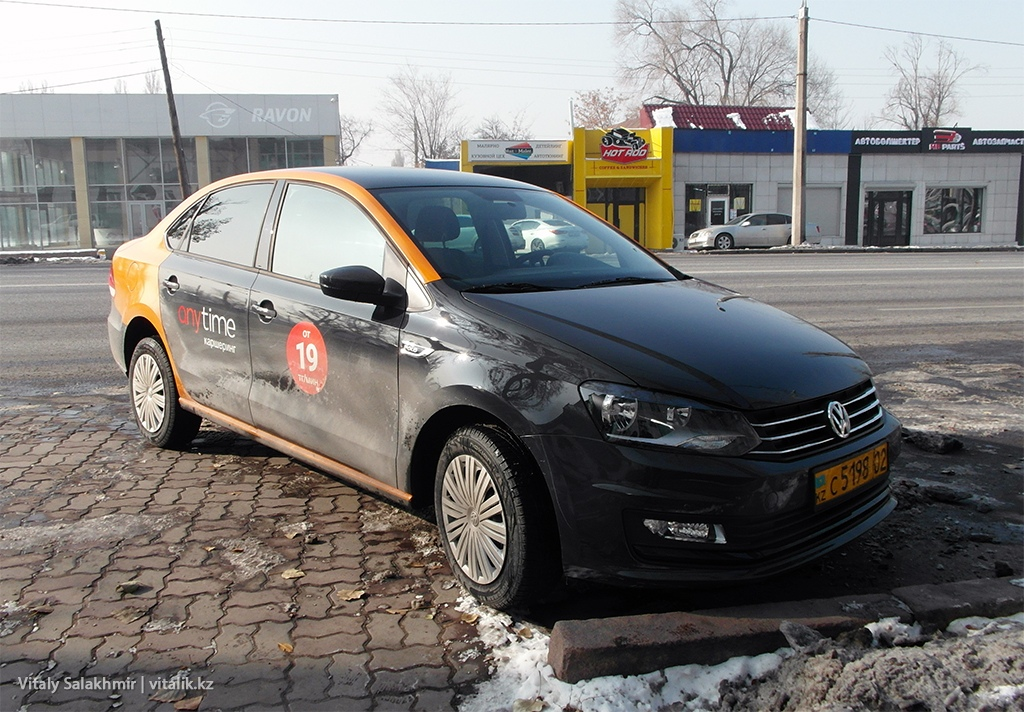 Парковка машины Anytime Казахстан 2018