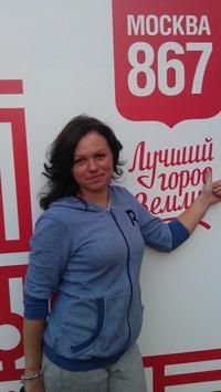 Лариса Авилова