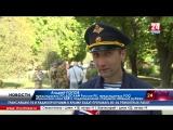 171-й ДШБ ВДВ пополнится 87 новобранцами, которых торжественно проводили на службу в Симферополе Апрель – месяц, когда не только