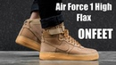 ONFEET Nike Air Force 1 High Flax Review