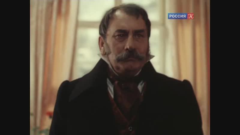 Благородный разбойник Владимир Дубровский (4 серия из 4, 1988)