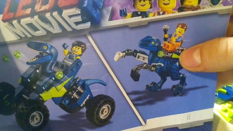 2я часть обзора на набор внедорожник Рекса по Лего муви
