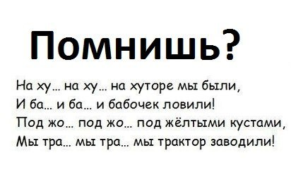 http://cs608521.vk.me/v608521014/1e8f/yUfd7hshFr4.jpg