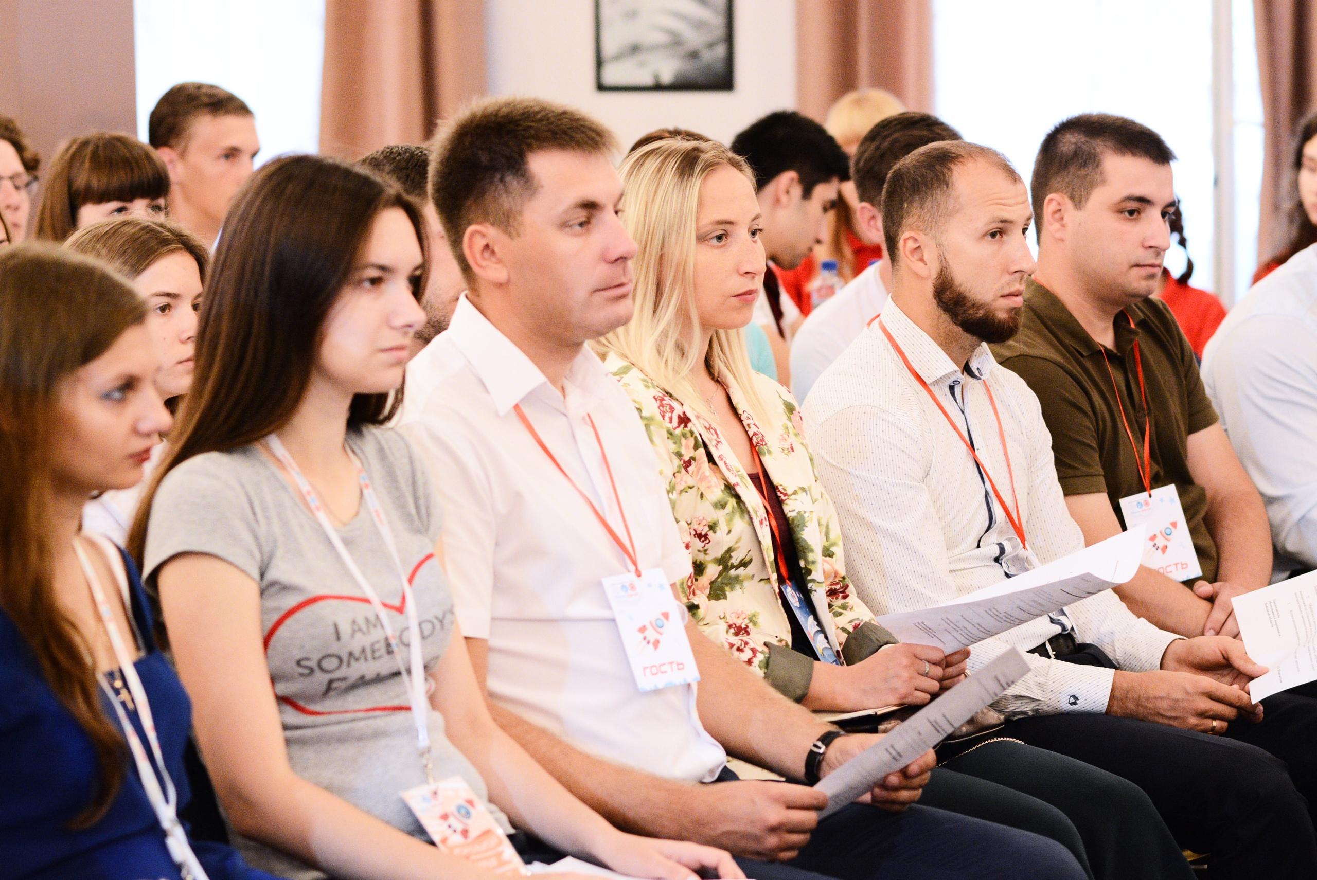"""В рамках форума """"Область будущего"""" предложили установить льготы на услуги ЖКХ для молодой семьи"""