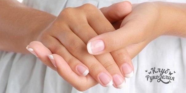 Чтобы ногти всегда выглядели ухоженными и были белыми, длинными и крепкими советую этот рецепт!… (1 фото) - картинка