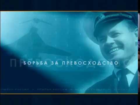 Советская штурмовая аваиация.История создания и применения.От Сталина до наших дней. 1 ч