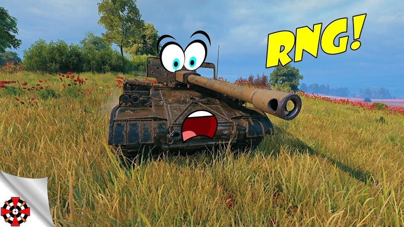 World of Tanks Funny Moments RNG Overload WoT RNG November 2018