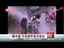 Китайские карманники за работой Chinese pickpockets at work