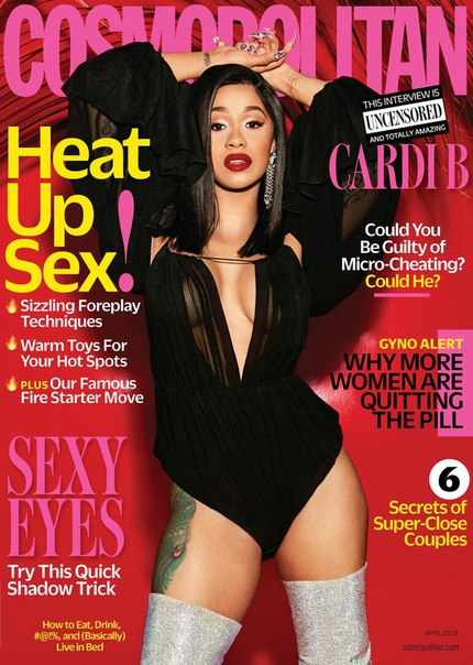 Cardi B в фотосессии для журнала Cosmopolitan /апрель 2018