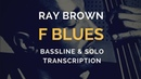 Blues For Basie, Ray Brown transcription Bassline Solo