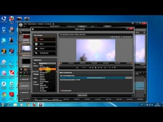 Pinnacle Studio 16 Как правильно и в каком формате сохранить видео для загрузки в Ютуб
