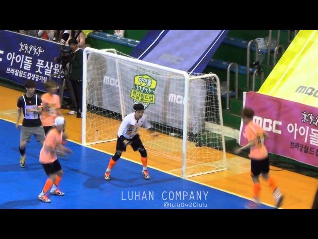 140526 @ MBC Idol Futsal Championship_goal_3 4_luhan_루한 3,4번째 골순간시우민 어시로 성공