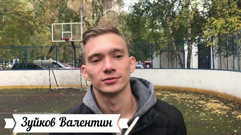 Интервью капитана ЛФК Скьявона