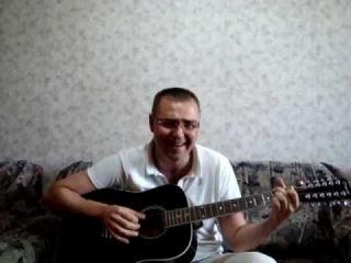 Александр Новиков - Чулочек (Docentoff. Вариант исполнения песни Александра Новикова)