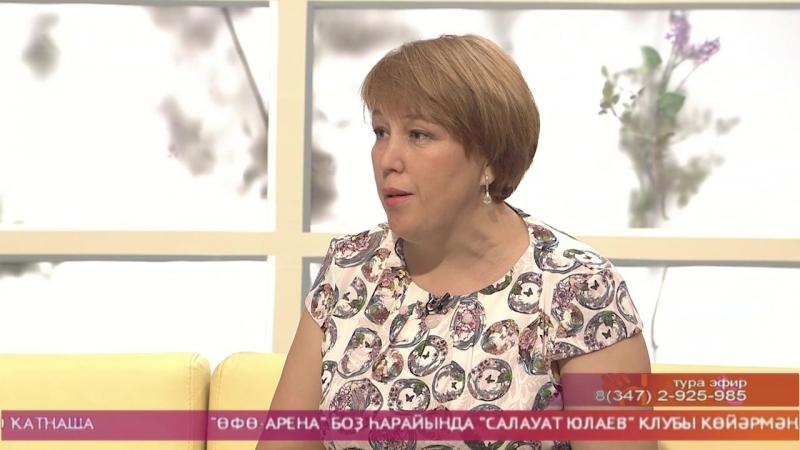 студия ҡунағы- Сәлимә Таһирова .
