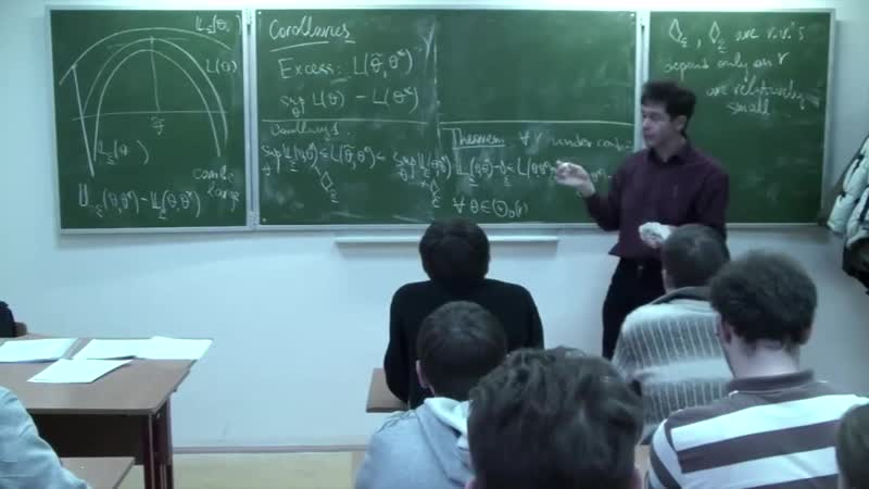 Современная параметрическая статистика 4