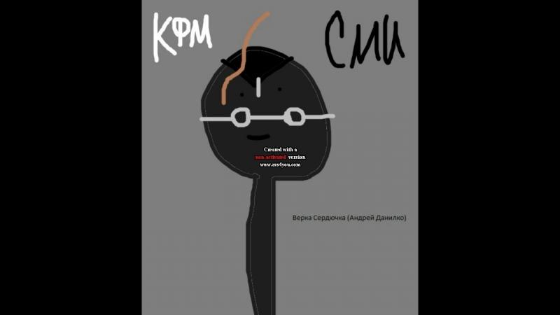 Новости (К-ФМ, 2025) Запретный война в Таджикистане, Африке и Садальске Лайв из Украины-Африки